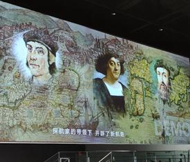 天津海洋博物馆风帆厅设计