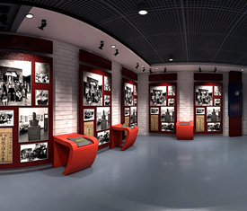 网上红色主题展馆