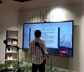 义乌红馆展厅设计