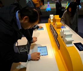 香港科学馆时光宝藏展