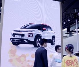 东风雪铁龙汽车企业展