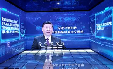 台州愿景沉浸式影院