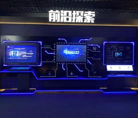 北京阿里展厅设计
