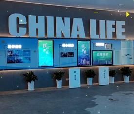 山东济南人寿企业展厅