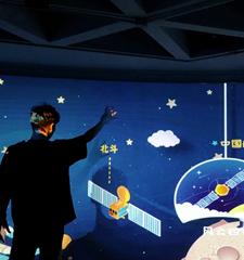 航天知识体感互动投影