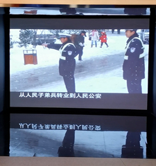 谭东事迹观影室墙面投影